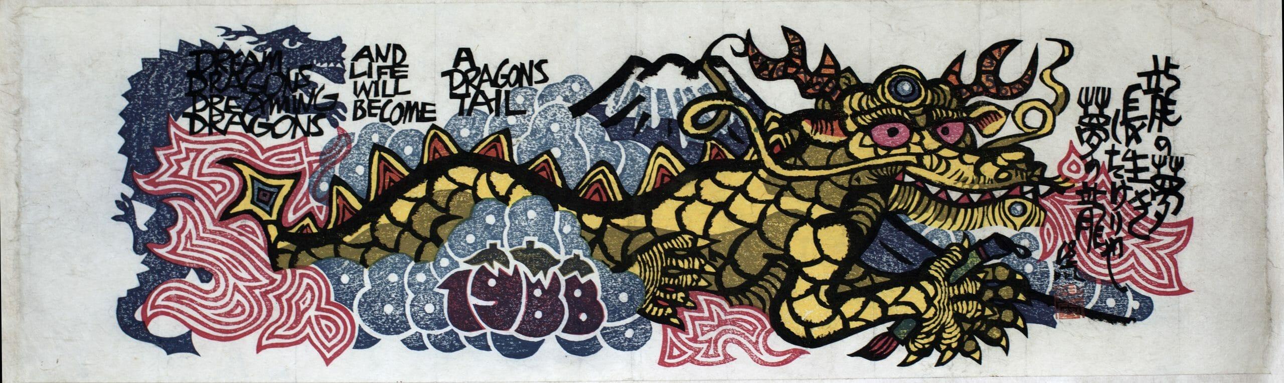 Dragons Tail