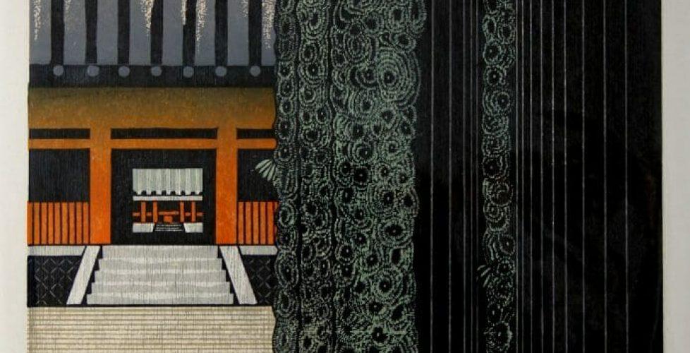 Gate_Ed50