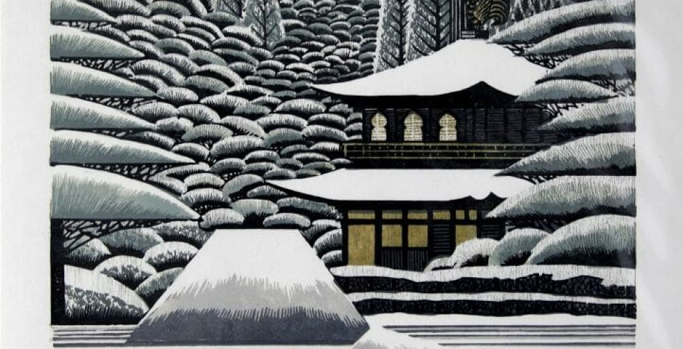 Ginkakuji_In_Snow_Ed70