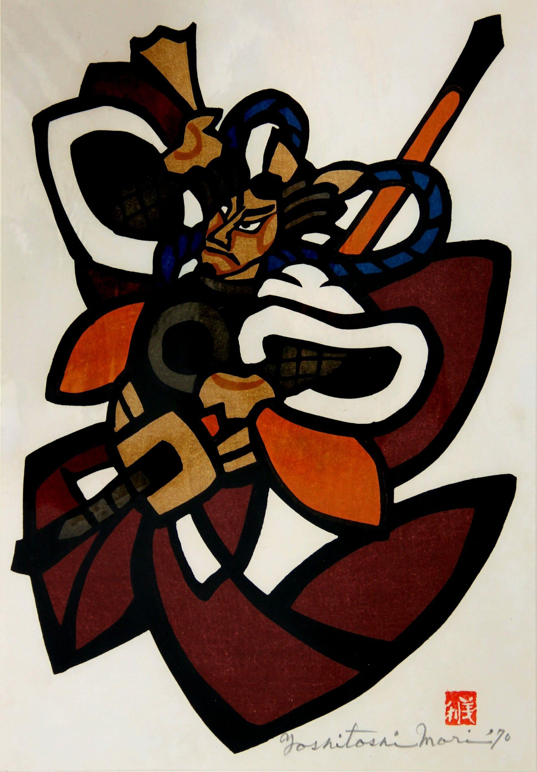 KamakuraGongoro_stencil_1970