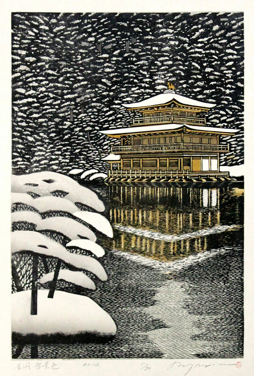 Kinkakuji_in_Snow