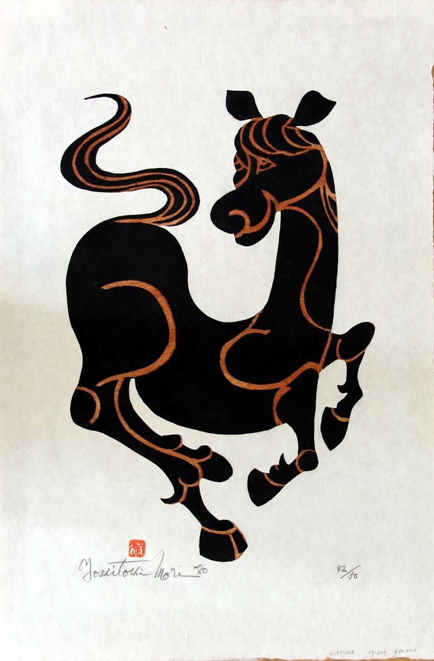 Kurduma_Horse