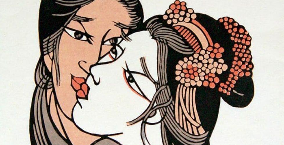 Osome_and_Hisamatsu