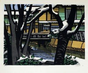 ShirakawaKiridoshi_ed100_1986_35.5x46