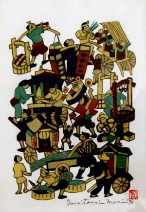 Street_Vendors_1970_44.8x30_stencil