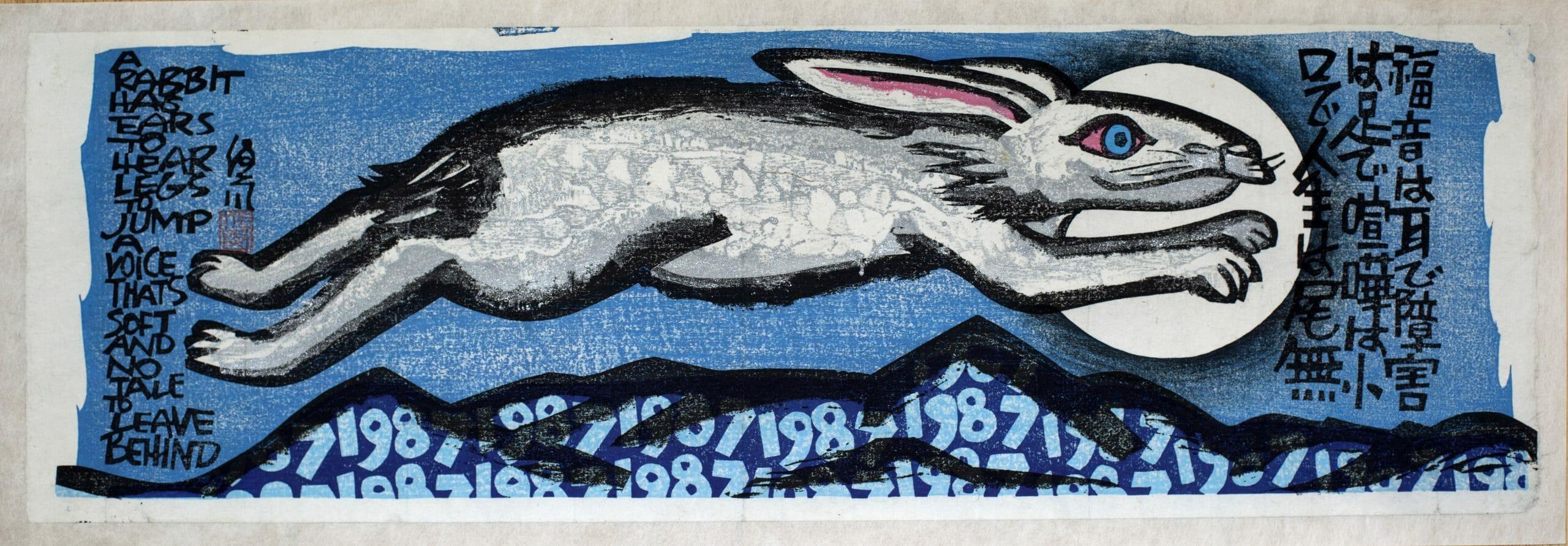 rabbit mural
