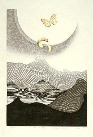Iwami Reika flower of water