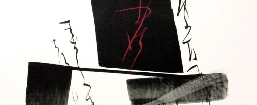 Heian_Verse-ed35-53x70.5cm