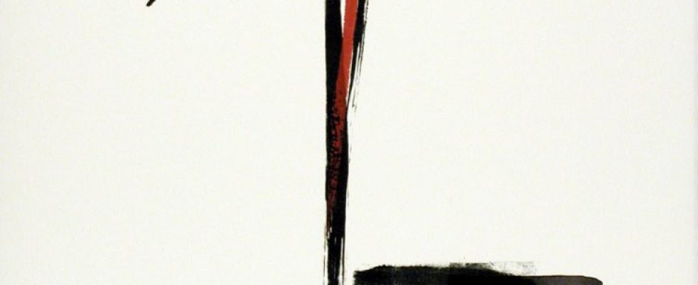 Serenity-ed50-38x28cm-2001