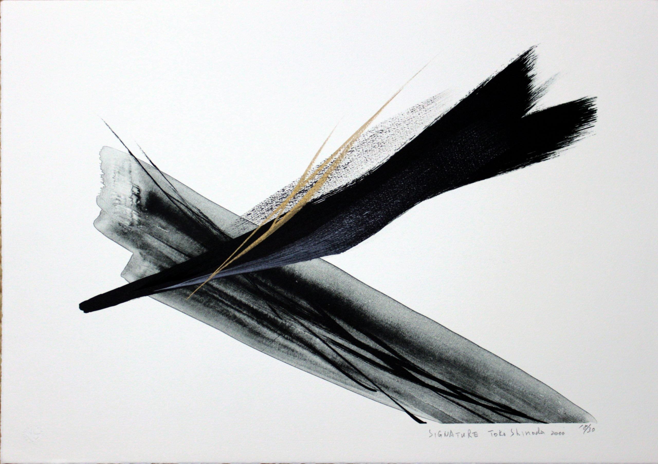 Signature-ed30-45x63cm